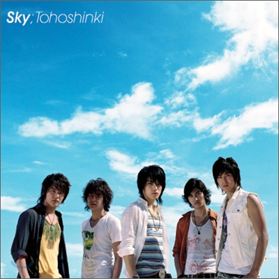 Dong Bang Shin Ki : Sky (Single)