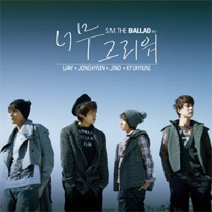 S.M. THE BALLAD Vol.1 [S.J-Kyu Hyun, SHINee-Jong Hyun]