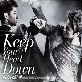 Dong Bang Shin Ki  - KEEP YOUR HEAD DOWN (NOMAL LIMITED EDITION)