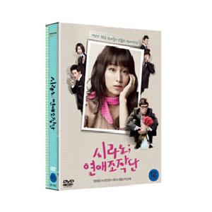 [DVD] CYRANO AGENCY - DIRECTOR`S CUT (2 DISC)