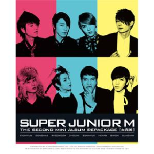 Super Junior M - Mini Album Vol. 2 Repackage [太完美]  (CD+DVD)