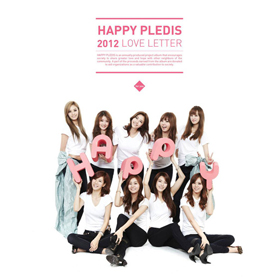 Son Dam Bi & After School - Happy Pledis 2012 Love Letter (+Diary + Mini Calendar)