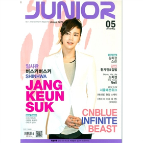 [Magazine] Junior (monthly) : 2012.05 (Jang Keun Suk, CNBLUE)