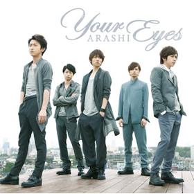Arashi - Single Album Vol.39 [Your Eyes] [CD+DVD(First limited)]