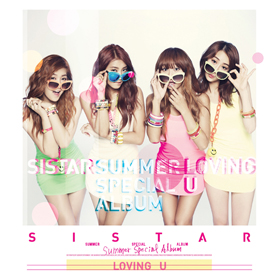 SISTAR - Summer Special Album [Loving U] (+64p Photobook)