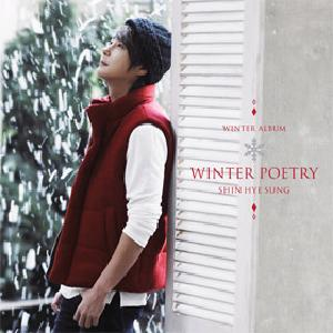 Shin Hye Sung - Special Album [WINTER POETRY] (CD + 60p Photobook) [20000 Limited]