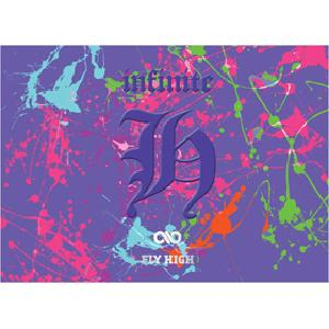 Infinite H - Mini Album [FLY HIGH]