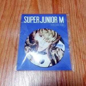 [SM Official Goods] Super Junior M : Button (Ryeo Wook)