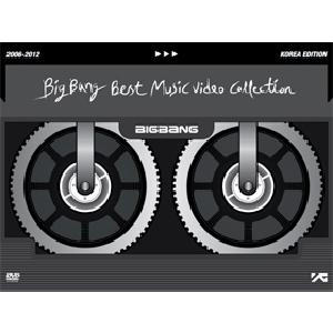 [DVD] Big Bang - Best Music Video Collection 2006~2012 (Korea Edition) [2DVD + Booklet]