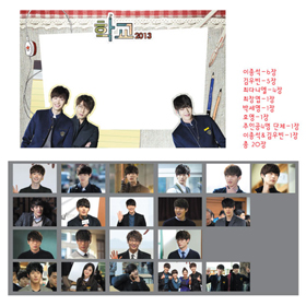 [KBS Drama] School  - Photo Frame Card (20pc)