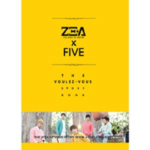 [Photobook] ZE:A Five - Voulez-vous: The Story Book (+1 DVD)
