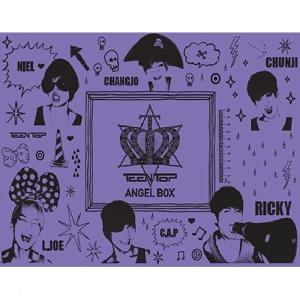 [PhotoBook+DVD] TEEN TOP - Angel Box (160p Photobook+1 DVD+Diary+Note+Pencil Set+Clear File+Sticker)