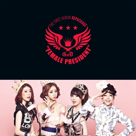 Girl`s Day - Vol.1 Repackage [Female President] (onpacked Poster)