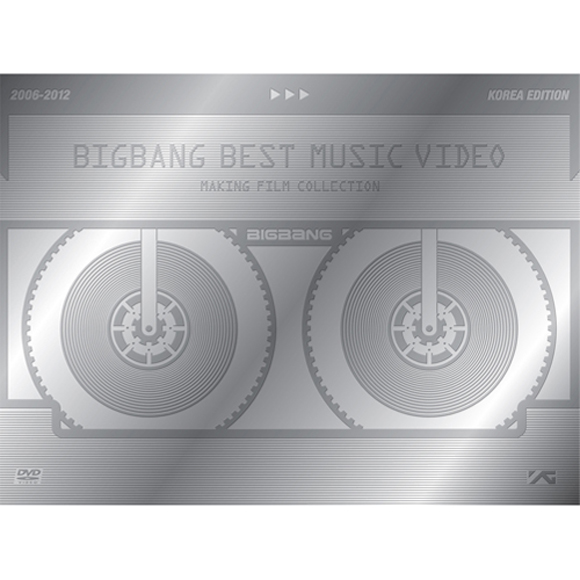 [DVD] Big Bang - Best Music Video Making Film Collection 2006~2012 (Korea Edition) [2DVD+Booklet+sti