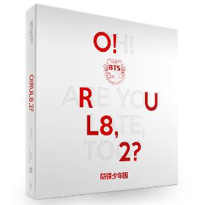 BTS - Mini Album Vol. 1 [O!RUL8.2?] (+74pBooklet+2 Photocard+Folding Paper Poster)