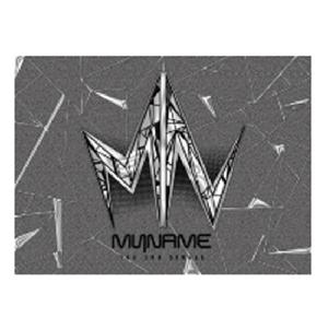 My Name - Single Album Vol.3 [Day by Day] [+Booklet(40p)+Member Random Photo Card(1p)]