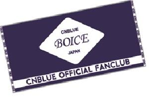 [FNC Japan Official MD Goods] CNBLUE Official Fanmeeting BOICE JAPAN - Bath Towel