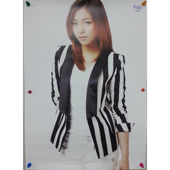 [SMTOWN WEEK LIMITED EDITION] f(x) - Poster (Luna)