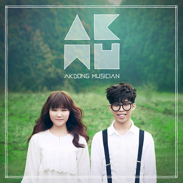 Akdong Musician - Debut Album Vol.1 [Play] (+ Booklet + Special Sticker)