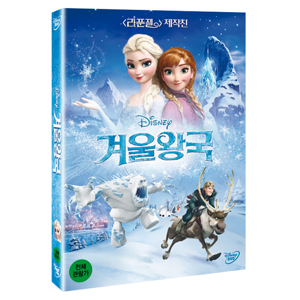 [DVD] Frozen (1DVD)
