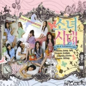 GIRLS' GENERATION INTO THE NEW WORLD (SINGLE)