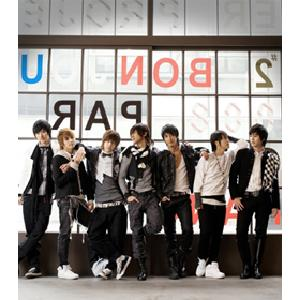 Super Junior M - Vol.1 [Me]