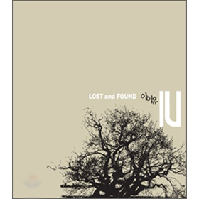 IU - Mini Album Vol.1 [Lost And Found]