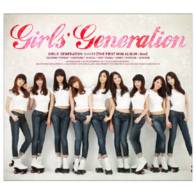 GIRLS GENERATION - Mini Album vol.1 : Gee