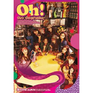 Girls Generation : Vol.2 - Oh!