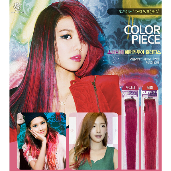 [SM Official Goods] Girls` Generation - Haircouture  Color Piece (Puchsia)