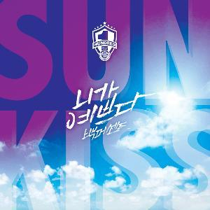 [Signed Edition] 100% - 100% COOL SUMMER ALBUM [SUNKISS]