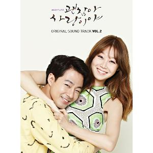 Its Okay, Thats Love OST Volume2 (Orange Caramel /SBS Drama)