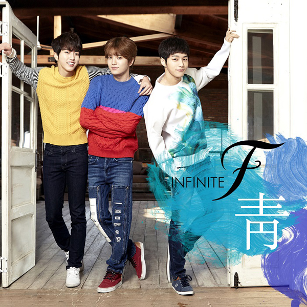 Infinite F - Single Album Vol.1 [靑]