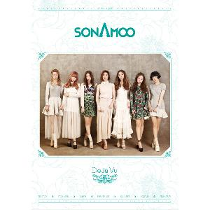 SONAMOO - Mini Album Vol.1 [DEJA VU] (Special Edition)
