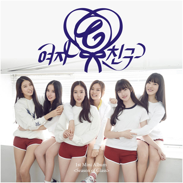 GFRIEND - 1st Mini Album [Season Of Glass]