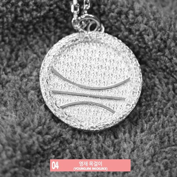 GOT7 - Dream Knight PPL Necklace (YoungJae)