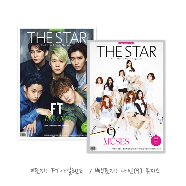 THE STAR 2015.04 (cover : FTIsland & Back cover : Nine Muses)