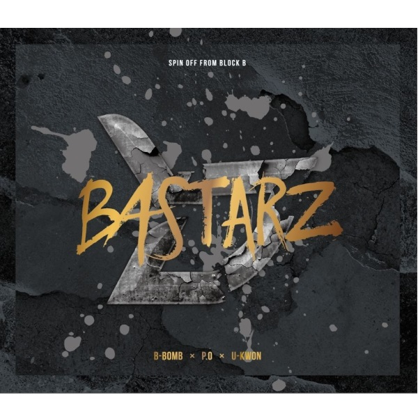 Block B - BASTARZ - Mini Album Vol.1 [品行ZERO]
