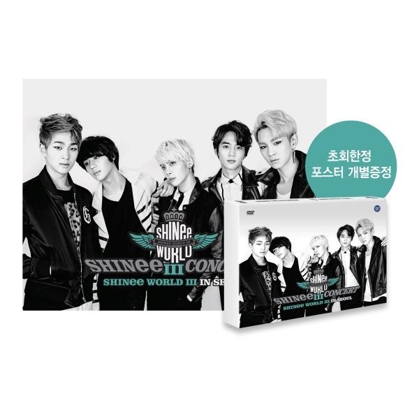 [DVD] SHINEE - SHINee The 3rd Concert [SHINee WORLD III IN SEOUL]