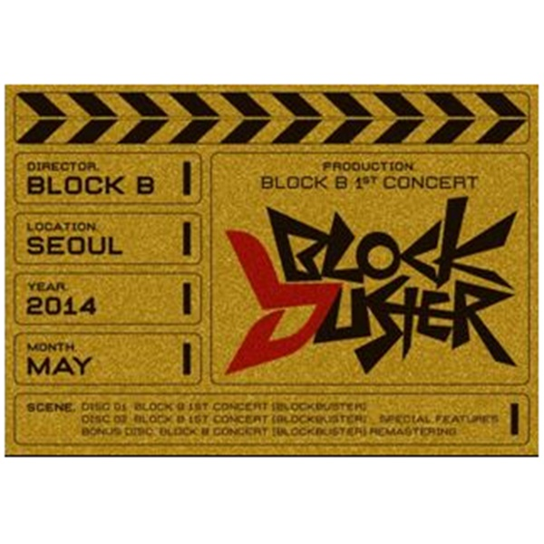 [DVD] Block B 1st Concert [BLOCKBUSTER] (Not included poster)