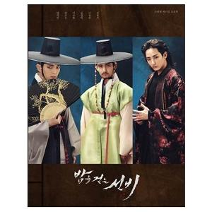 [Photobook] Scholar Who Walks in The Night O.S.T - Special Making Photobook (Limited)