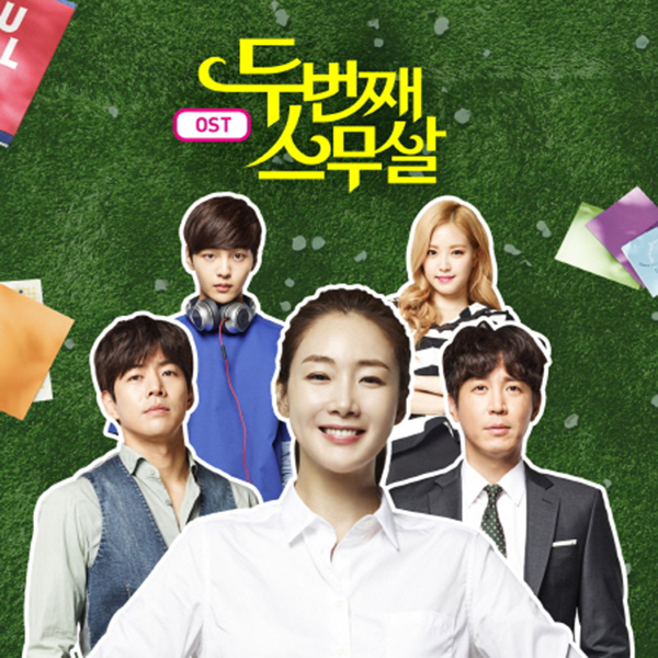 Second Time Twenty Years Old O.S.T - Tvn Drama