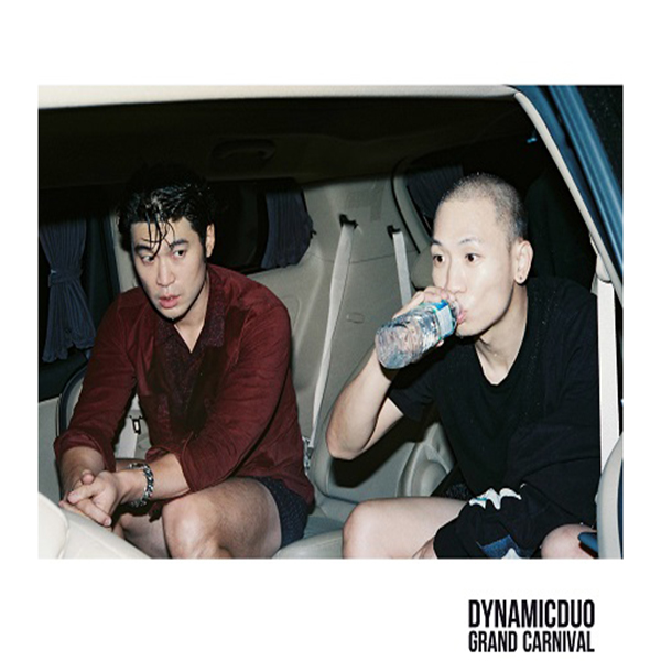 Dynamic Duo - Album Vol.8 [GRAND CARNIVAL] (reissue)