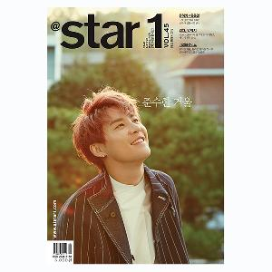 At star1 2015.12 (JYJ: Kim Jun Soo)