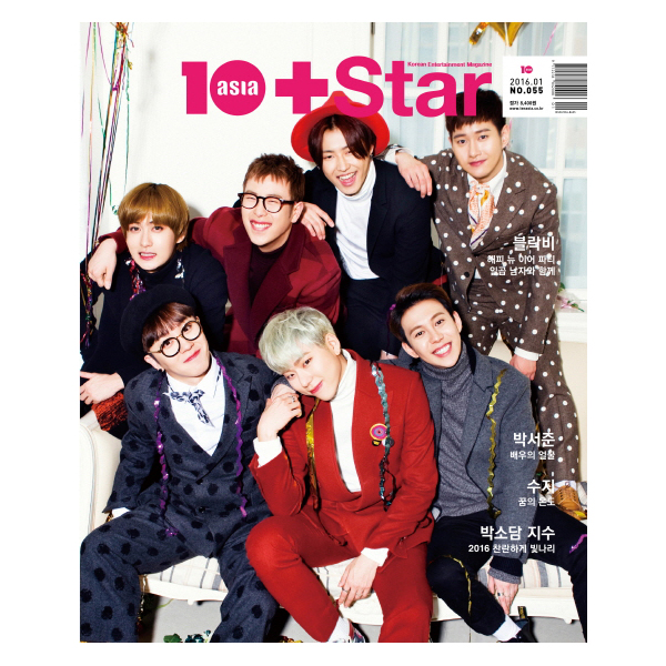 10+STAR 2016.01 (Cover: Block B, Suzy)
