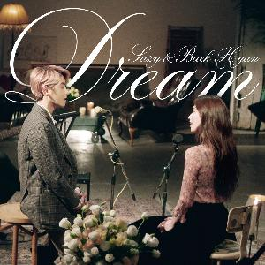 Suzy, BAEKHYUN - Single Album [Dream]