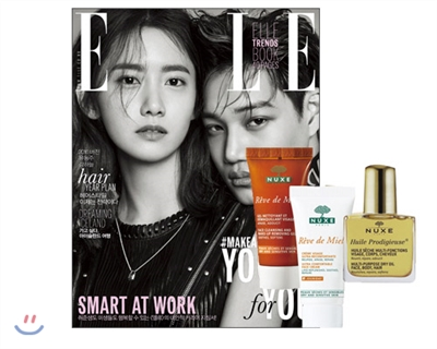 ELLE 2016.02 (EXO KAI, Girls generation yoon a)