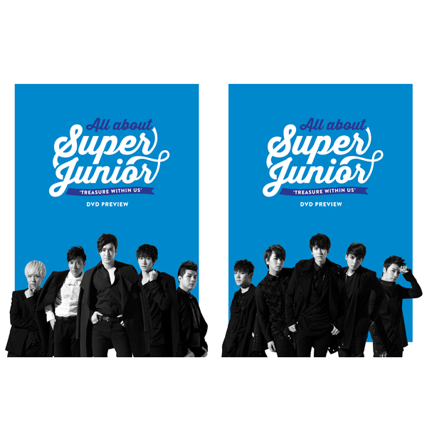 [Event Poster] Super Junior - All About Super Junior [TREASURE WITHIN US] DVD PREVIEW