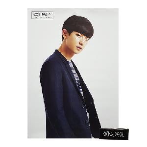EXO - BROMIDE SET (CHANYEOL) [EXOPLANET #2]