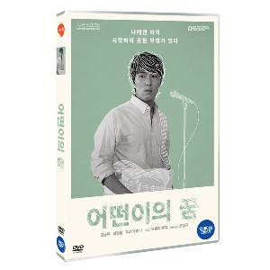 [DVD] SHINHWA : KIM DONG WAN - Someone's Dream